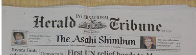 Herald Tribune - The Asashi Shinbun