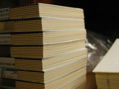 革表紙の豆本