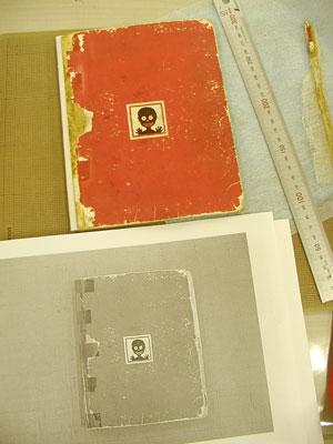 書籍の修理と保存・実技