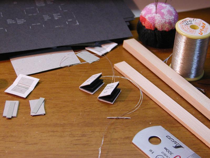 活版カードと豆本のギフトボックスセット
