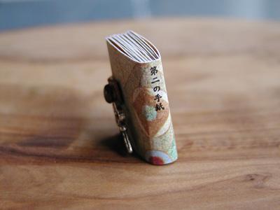 赤井都の手製本