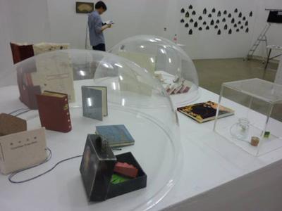 香港ブックアートフェスティバル