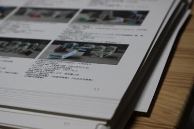 豆本がちゃぽん10周年冊子の制作