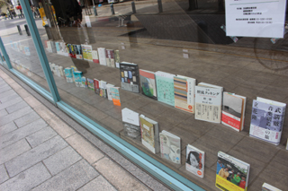 豆本がちゃぽん10周年展示と販売