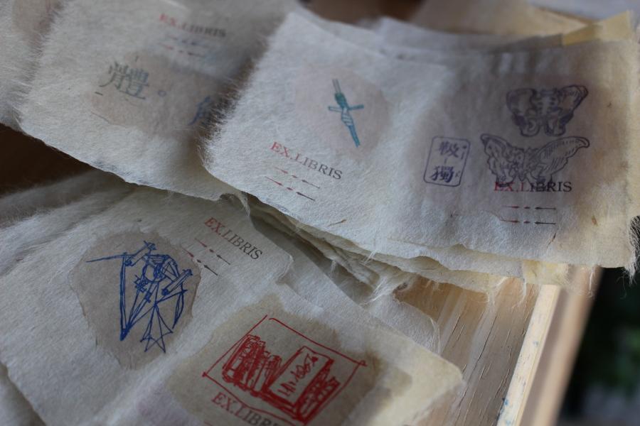 活版印刷蔵書票