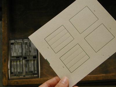 和紙表紙の特装豆本