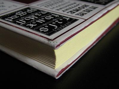 書籍の修復と保存・実技