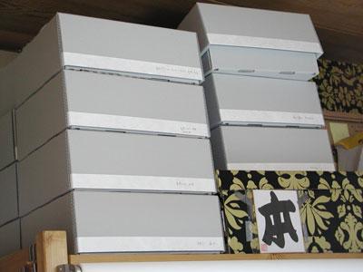資料保存用の箱