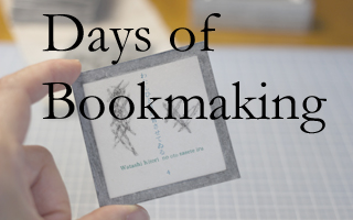 days_of_bookmaking