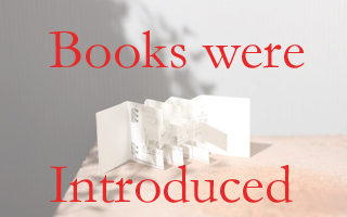 miniature_books_were_introduced