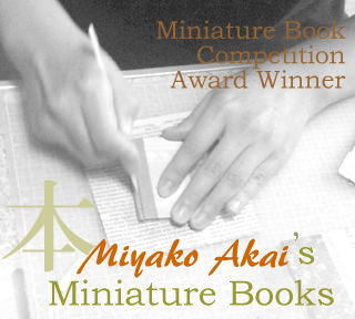 MBS Award Winner Miyako Akai's Miniature Books